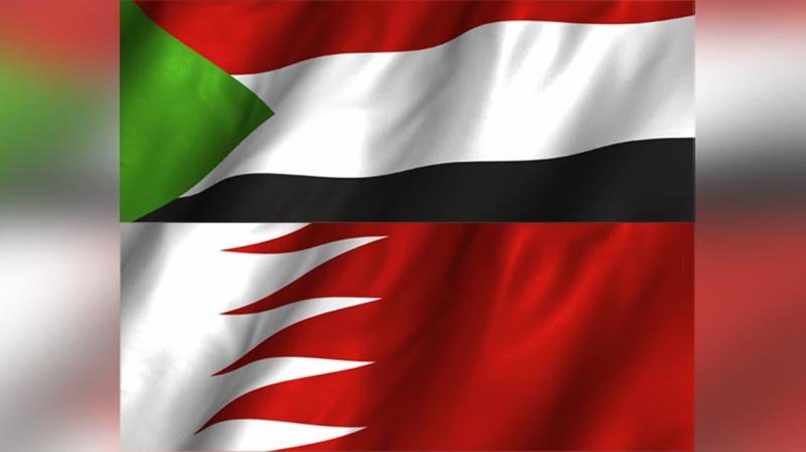 علم السودان و البحرين