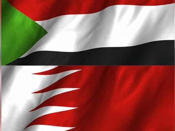 #البحرين والسودان يقطعان علاقاتهما الدبلوماسية مع إيران