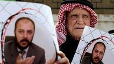 Jordan frees No. 2 figure in Muslim Brotherhood from prison
