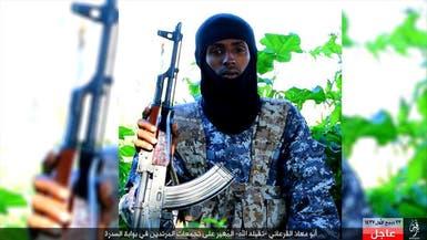 تنظيم #داعش ينشر صور قتلاه في الهلال النفطي الليبي