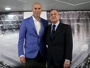 رسميا.. زيدان يتولى تدريب ريال مدريد
