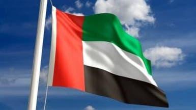 الإمارات: السماح للمواطنين والمقيمين بالسفر وفق الاشتراطات الصحية