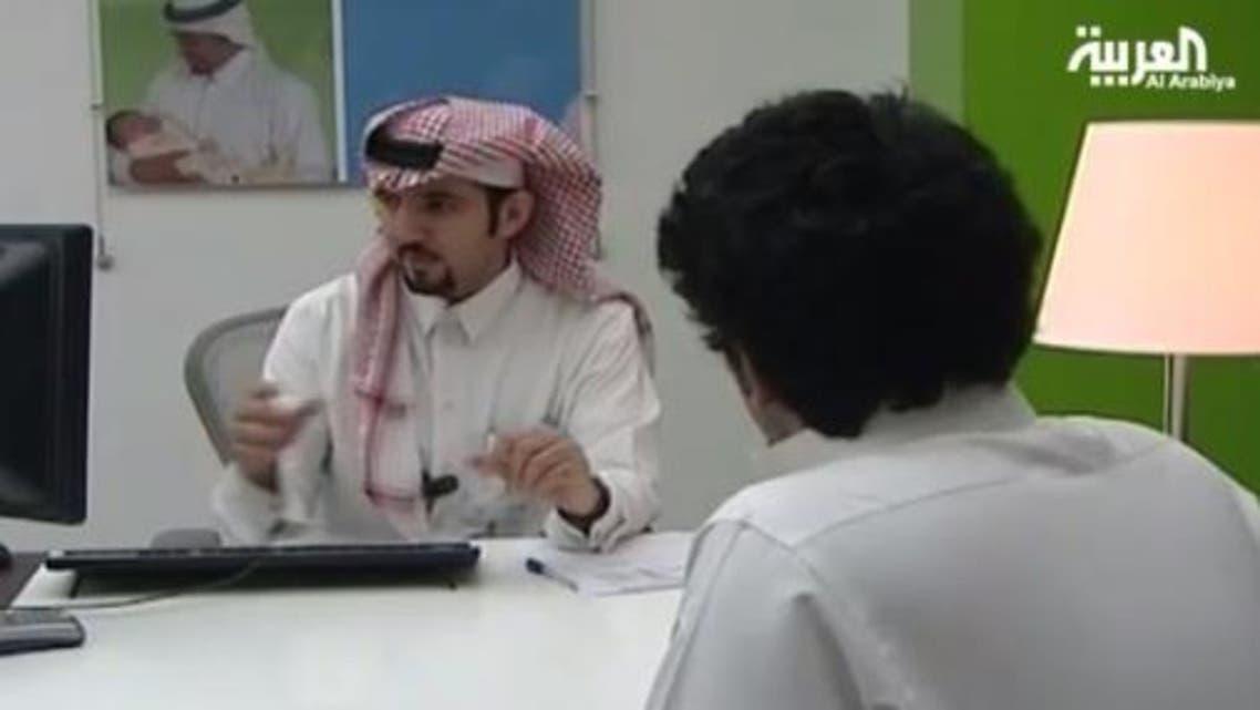 بنوك الخليج بنوك السعودية