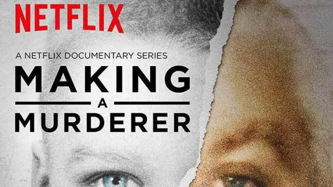 "One of the men featured in ""Making a Murderer"", Steven Avery, was freed from prison in 2003 after serving 18 years for rape"