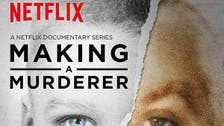 Netflix series 'Making a Murderer' sparks petition seeking pardon