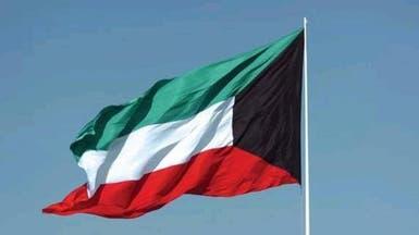 الكويت تستدعي سفير إيران بعد احتجاز 4 كويتيين بالأهواز