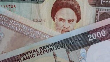 """العملة الإيرانية تواصل هبوطها التاريخي.. والسبب """"ترمب"""""""