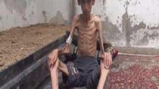 سوريا.. الأمم المتحدة تطالب بفك #حصار_مضايا