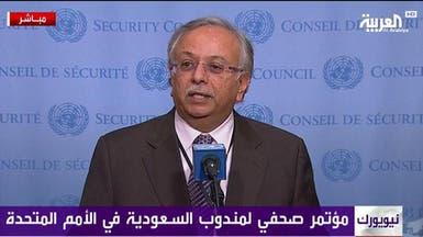 السعودية: اعتذار إيران لا يعنينا.. نريد وقف الانتهاكات