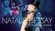 Opera singer Natalie Dessay to open Abu Dhabi festival