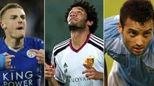 10 Premier League transfers that could happen this month
