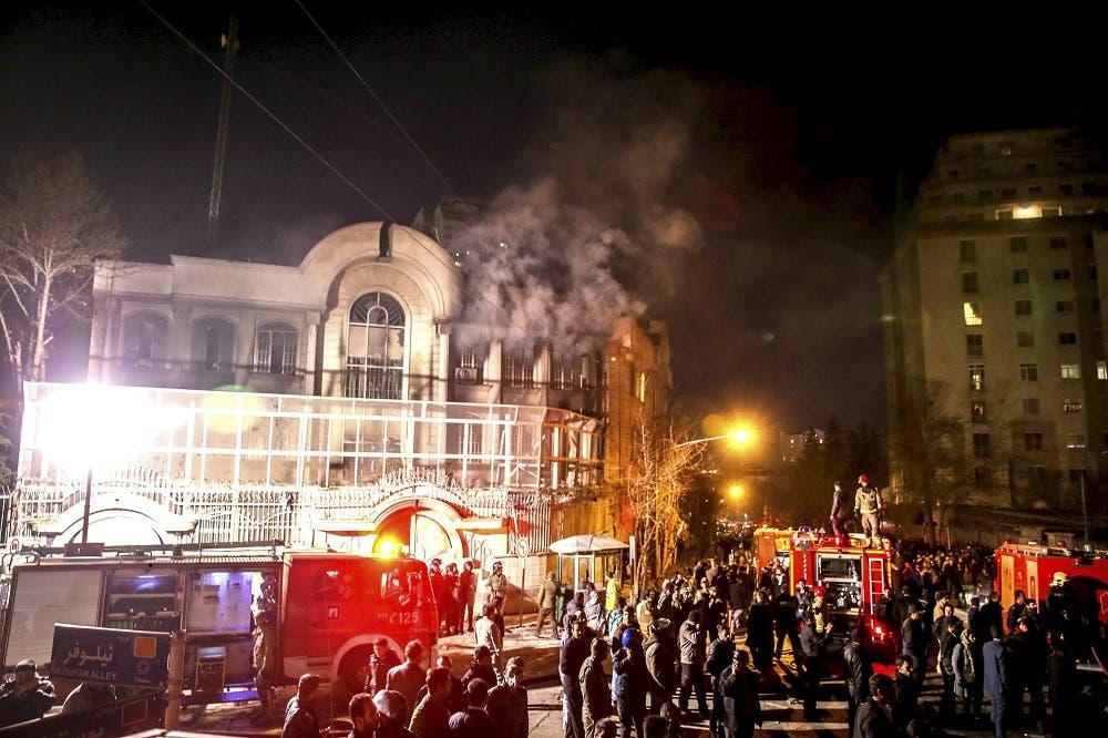 حمله به سفارت سعودی در تهران سال 1394
