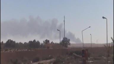 ليبيا.. حرائق الهلال النفطي تحت السيطرة