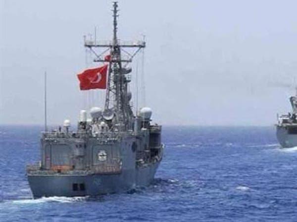 تركيا تطلق سفينة ثانية للحفر بالقرب من قبرص