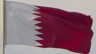 بيان سعودي مصري إماراتي بحريني حول قوائم قطرية للإرهاب