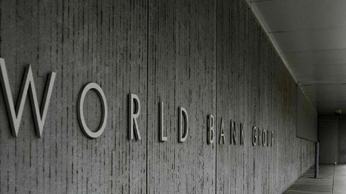 World Bank | Reuters