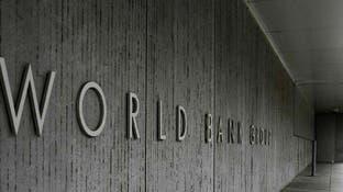کمک 200میلیون دالری بانک جهانی برای مقابله با اثرات کرونا به افغانستان
