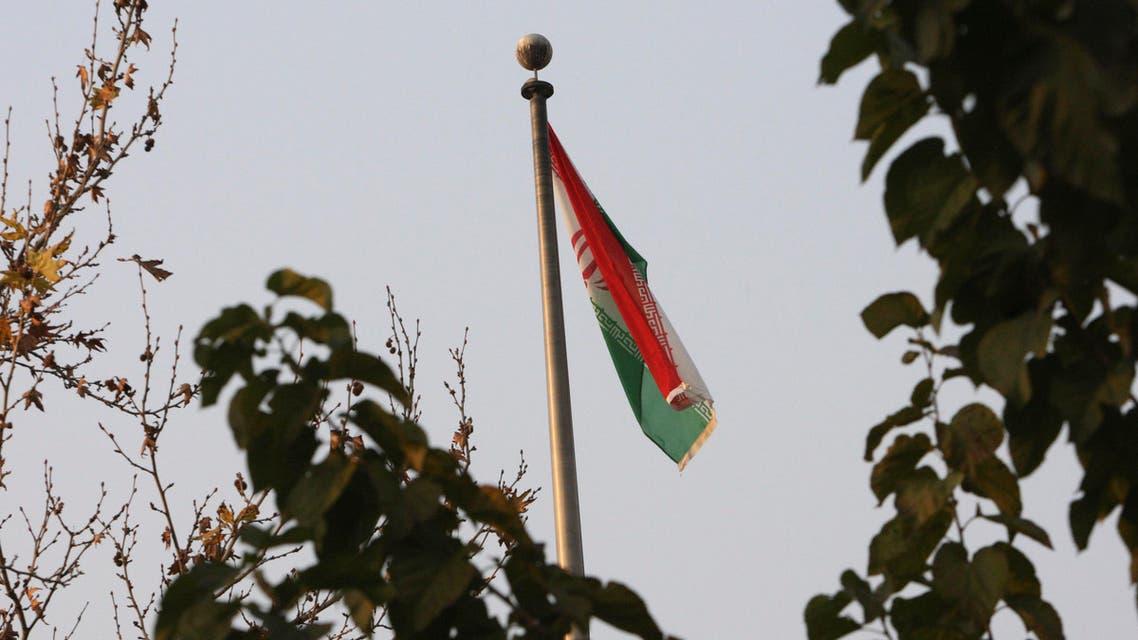 Iranian flag AP
