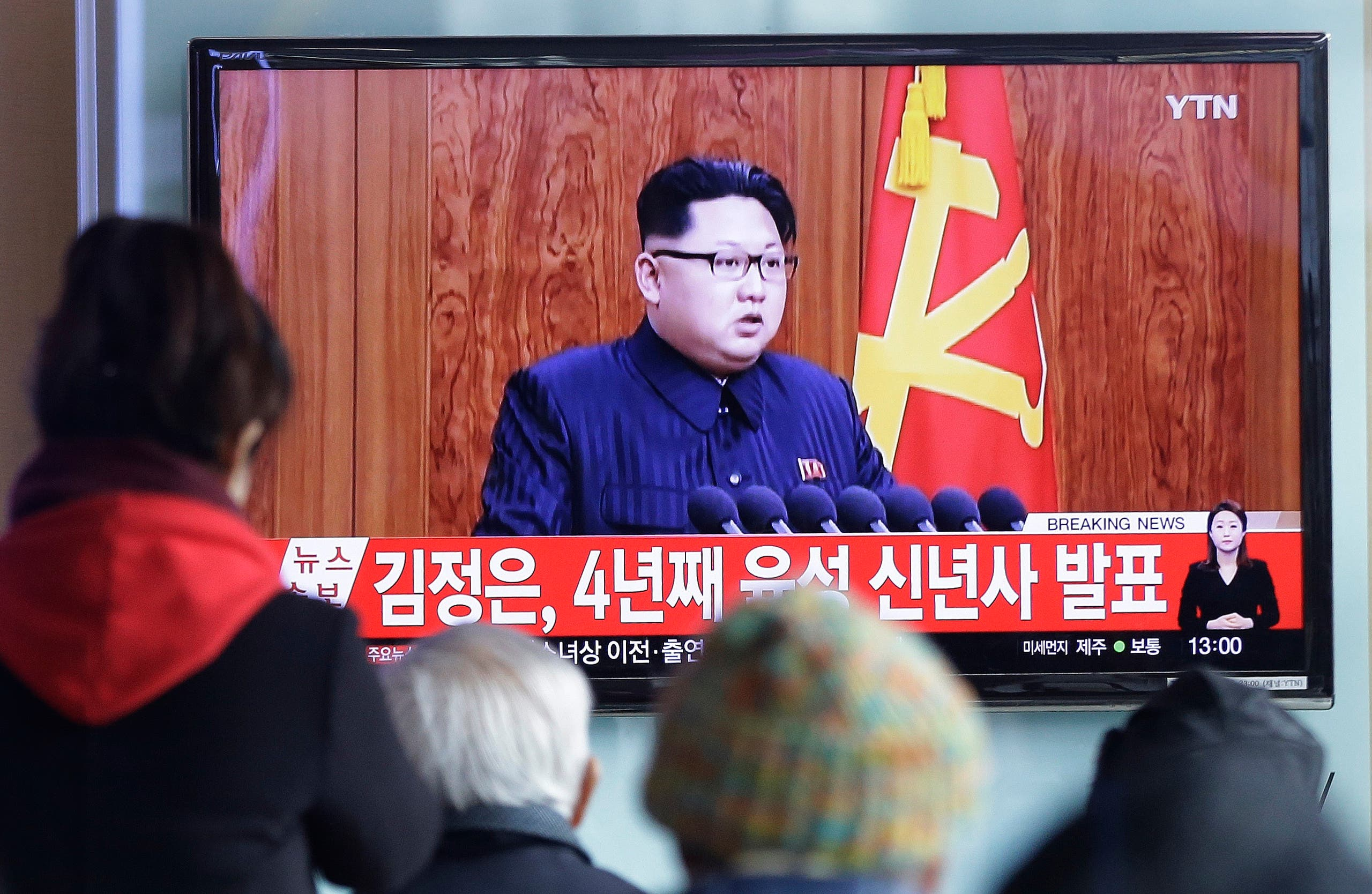 South Koreans watch a TV news program showing North Korean leader Kim Jong Un's New Year speech, at the Seoul Railway Station in Seoul, South Korea, Friday, Jan. 1, 2016. (AP)