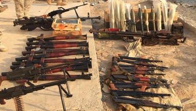 القوات السعودية تضبط أسلحة وقذائف على الحدود