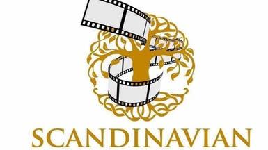 انطلاق المهرجان الإسكندنافي السينمائي الأول في هلسنكي