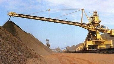 1.5 مليار طن حجم احتياطيات موريتانيا من الحديد