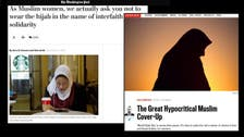Should non-Muslims wear the hijab in solidarity with American Muslims?