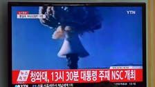 شمالی کوریا کا ہائیڈروجن بم کے کامیاب دھماکے کا دعویٰ