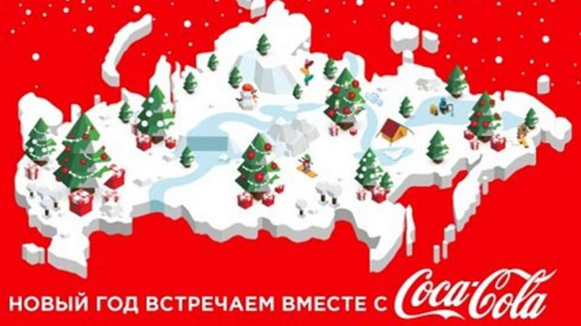 Coca-Cola's controversial map of Russia, including Crimea, on the social network VK with its new year greeting. (Photo courtesy: Coca-Cola)