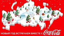 Coca-Cola's Happy New Year upsets Russians and Ukrainians