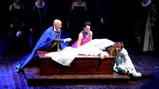 Shakespeare 400th anniversary marked with 'Wonder Season'