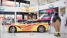 دبي: هدية بـ 1.63 مليون دولار لزائري مهرجان التسوق