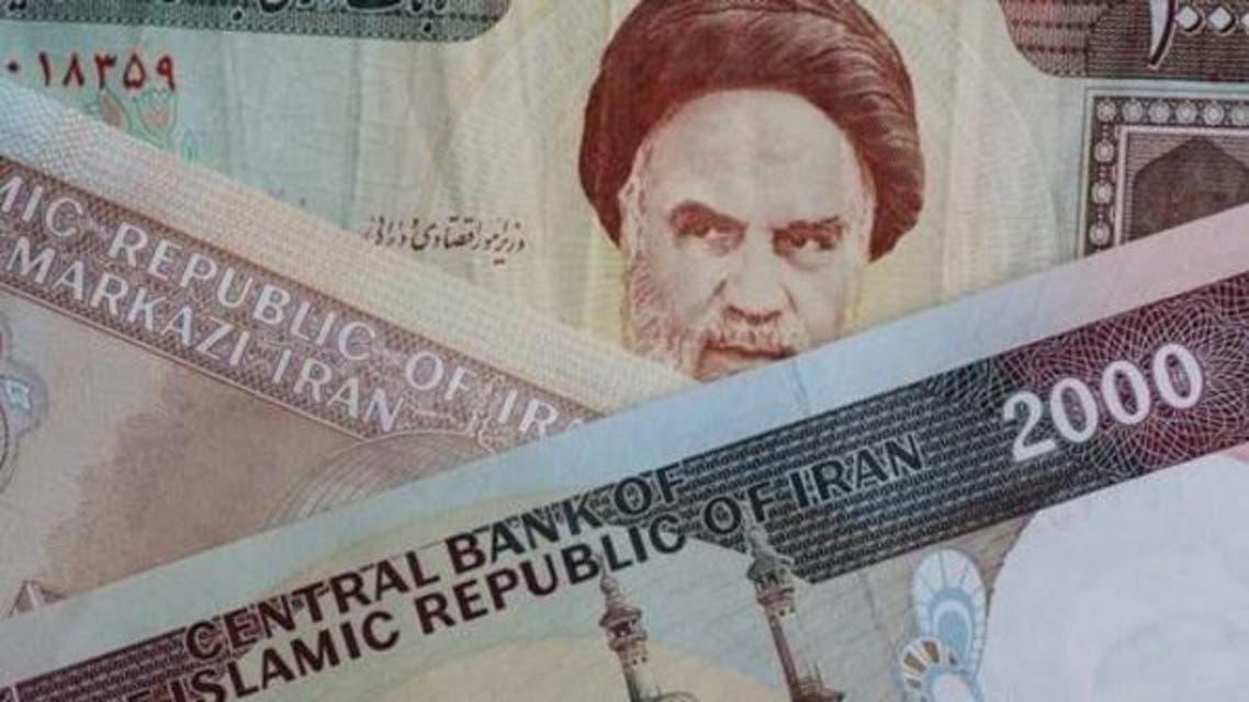 Irani economy