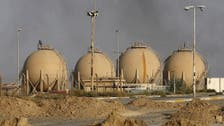 U.S.-led air strikes have cut ISIS oil revenues
