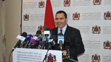 """حكومة المغرب تصادق على """"إصلاح التقاعد"""" رغم الاحتجاجات"""