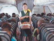 أرخص تذكرة طيران في العالم بـ 1.4 دولار !