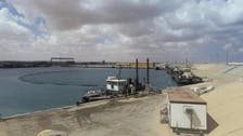 Libya's NOC withholding Total's share of Waha crude as dispute drags on