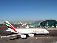 428 وجهة عالمية لناقلات الطيران الإماراتية