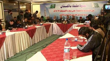 قيادات باكستانية تندد بالاعتداء على سفارة الرياض بإيران