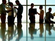 %61 من التنفيذيين بالمنطقة يتوقعون زيادة موظفي شركاتهم