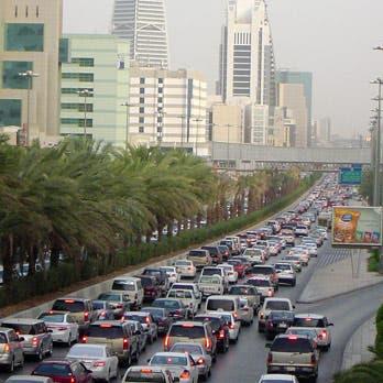 قرار حكومي يقفز بأسهم التأمين السعودية.. وهذه التفاصيل