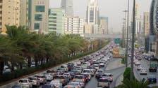 شركات التأمين في السعودية تستهل 2016 بمضاعفة الأسعار