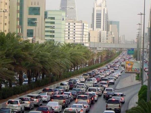 السعودية بحاجة لاستثمار 613 مليار دولار بالبنية التحتية