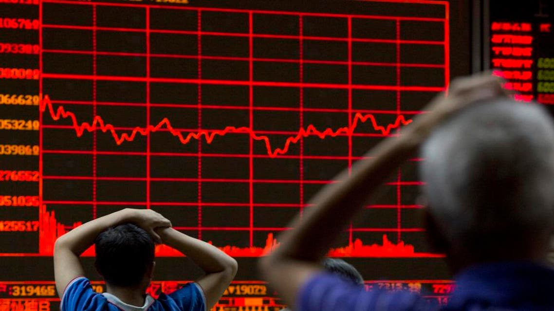 China Financial Markets | AP