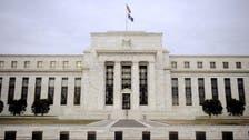 """""""الفيدرالي الأميركي"""" يثبت الفائدة وسط ضبابية انتخابية واقتصادية"""