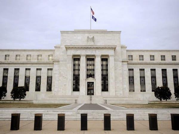 المركزي الأميركي يرفع الفائدة ويتوقع زيادات جديدة مرنة