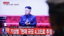 Kim Jong Un: H-bomb test self-defensive step against America