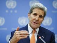 كيري يجتمع مع كوبلر ويجدد الدعم لحكومة ليبية موحدة