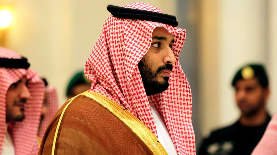 In this Nov. 11, 2015, photo, Saudi Arabian Deputy Crown Prince Mohammed bin Salman attends a summit of Arab and Latin American leaders in Riyadh, Saudi Arabia. AP