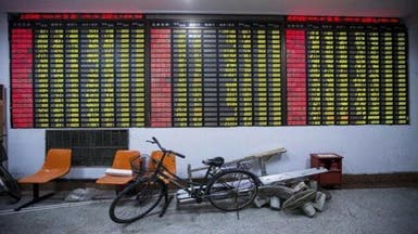 """الأسواق العالمية """"تهتز"""" مع خسائر قاسية للأسهم الصينية"""